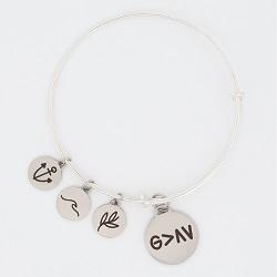 God is Greater Than the Highs and Lows Charm Bangle Bracelet cross charm bracelet, christian bracelet, jesus bracelet,