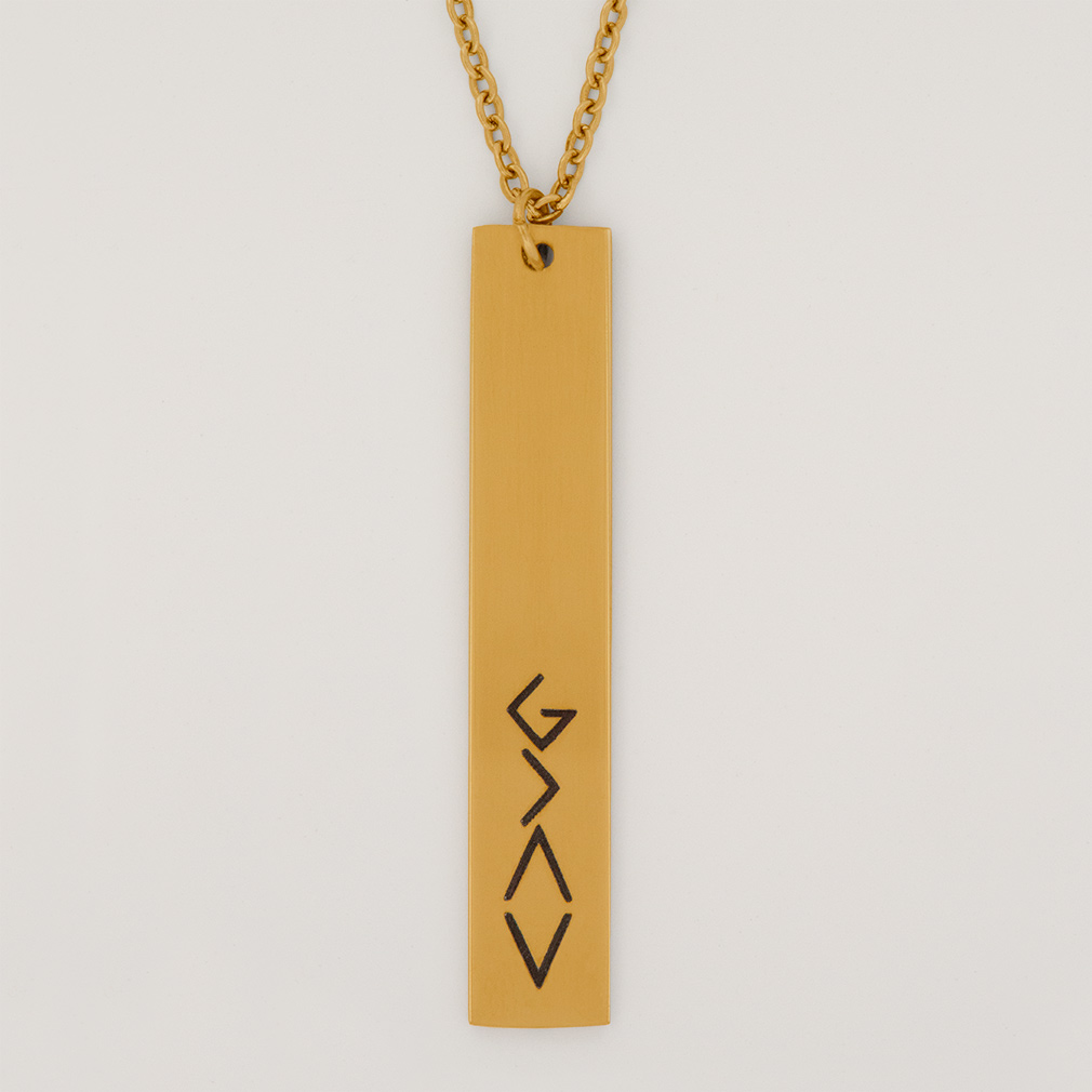 God is Greater Than the Highs and Lows Vertical Bar Necklace - LDP-VBN-GIGHL